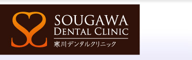 SOUGAWA DENTAL CLINIC ����̓񖓐�ɂ��銦��f���^���N���j�b�N